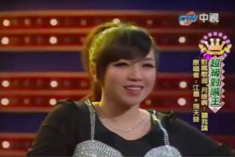 早在2012年茵聲就曾在電視節目上表演對嘴唱歌。(圖/翻攝自Youtube)