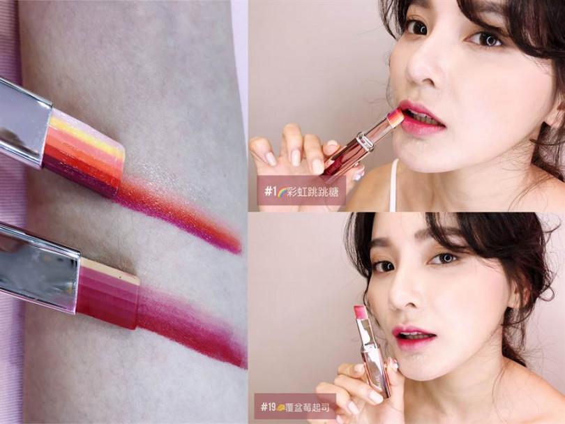 #1彩虹跳跳糖:搶眼的跳色最適合愛嘗鮮的女孩。#19覆盆莓起司:質感莓果色,亞洲黃肌用也超顯白。