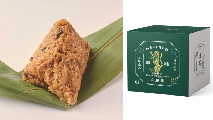 麻膳堂推出「私房辣台粽」、「傳統風味粽」及2種口味各半混搭等3款6入禮盒。(圖/麻膳堂)