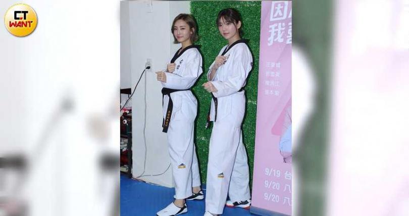 郭雪芙、席惟倫都為戲苦練跆拳道。(圖/攝影施岳呈)