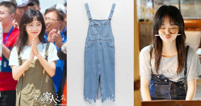 ZARA ZW PREMIUM系列90年代風牛仔吊帶裙/1,990元(圖/翻攝網路、品牌提供)