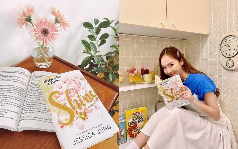 潔西卡Jessica Jung 鄭秀妍推出英文版新書。(圖/潔西卡ig)