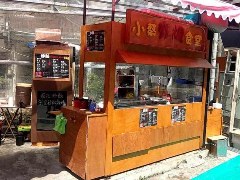 圖片來源:小菜炒飯食堂