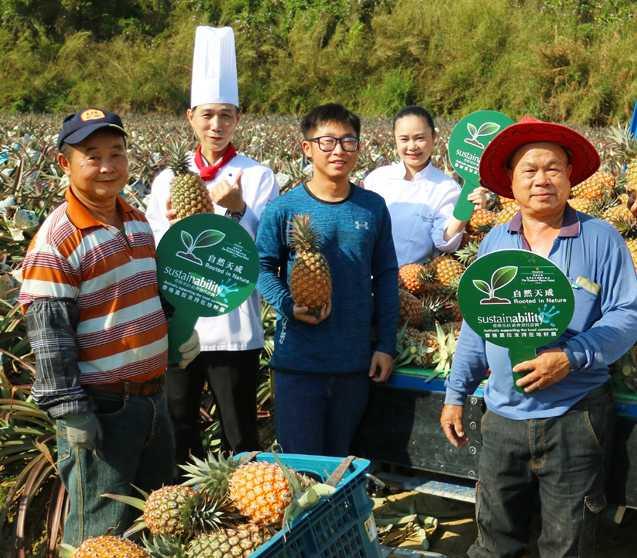 香格里拉台南遠東飯店以台南關廟鳳梨,將自3月15日至5月30日推出一系列料理。(圖/台南遠東國際大飯店)
