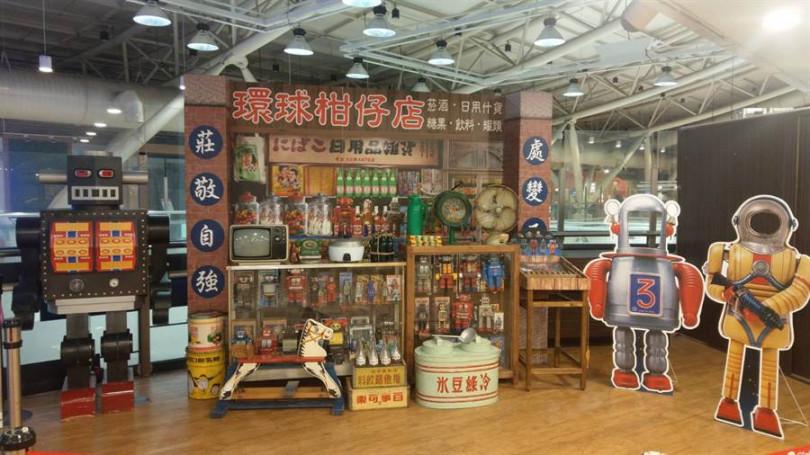 「懷舊玩具展」7月在新左營車站、屏東市率先登場。