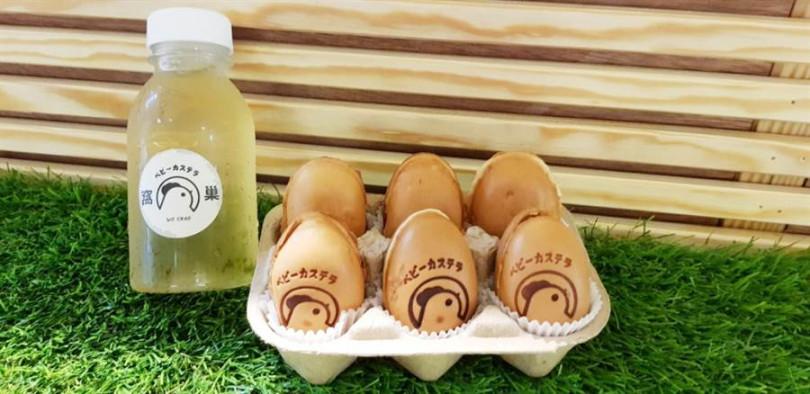 「窩巢雞蛋糕」在Glonal Mall板橋車站店推出的獨家午茶套餐。