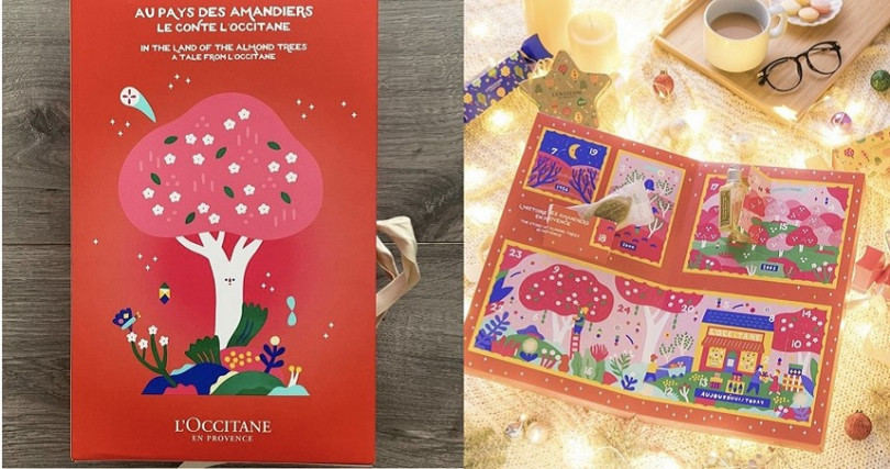 以美麗杏樹為主題的童趣插畫是來自台灣設計師的作品,讓人好感動。(圖/翻攝網路)