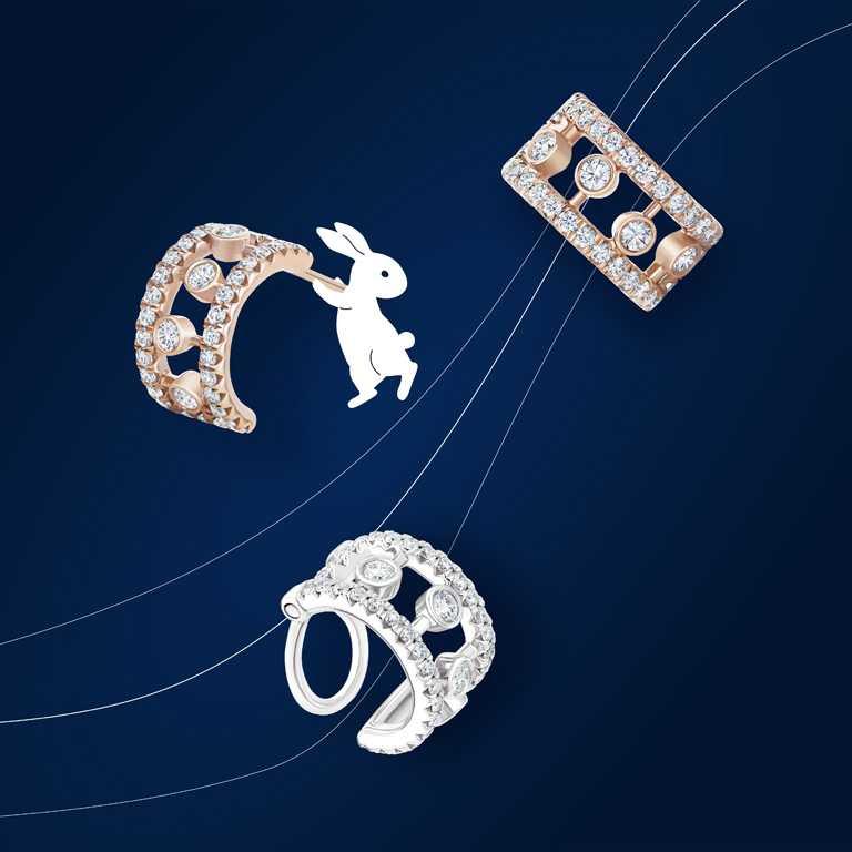 DE BEERS「Dewdrop」系列,(上)18K玫瑰金鑽石圈形耳環╱120,000元;(下)18K白金鑽石耳骨夾╱50,000元。(圖╱DE BEERS提供)
