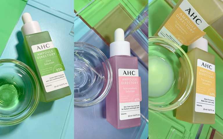 AHC 85%複合積雪草舒緩修復精華 20ml/880元、AHC 40%複合菸鹼醯胺黑色素淨膚精華 20ml/880元、AHC 64%複合傳明酸超透亮打光精華 20ml/880元  覺得每一瓶都不能少。(圖/吳雅鈴攝影)