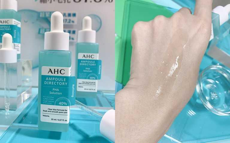 AHC 40%複合琥珀酸毛孔緊緻精華20ml/880元有效但溫和還很保濕,吸收超快速,重點是完全不緊繃這點真的很讚!(圖/吳雅鈴攝影)