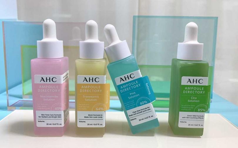 不管什麼樣的肌膚困擾和需求,交給AHC「肌膚解答精華系列」都沒問題。(圖/吳雅鈴攝影)
