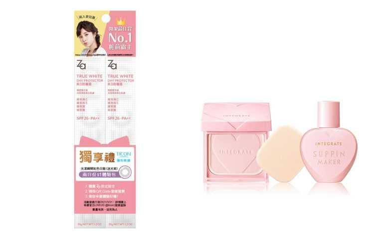 Za則推出最經典的產品Za美白防曬霜EX的2入美肌組,直接下殺68折。INTEGRATE4月才剛上市的光透素裸顏美肌乳+蜜粉餅,則推出77折。圖(圖/品牌提供)
