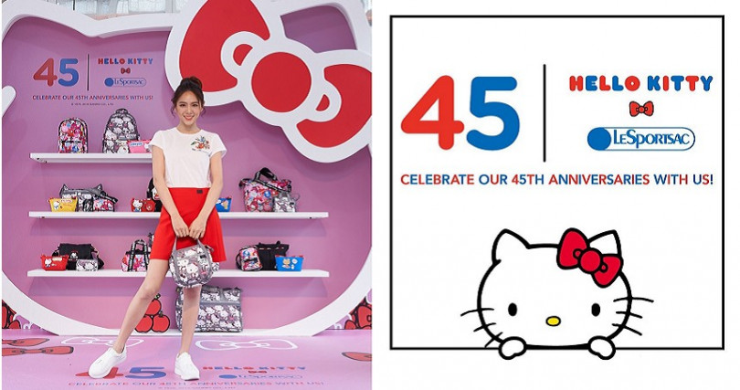 Hello Kitty歡慶45歲,邀請到同樣是Kitty迷的夏于喬一同慶祝。(圖/LeSportsac Japan提供)