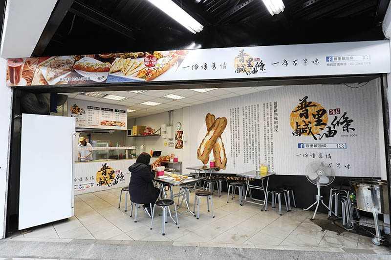 原本在南投埔里營業的「普里鹹油條」,1年多前到台北開分店,讓台北人也吃得到獨特美味。(圖/于魯光)