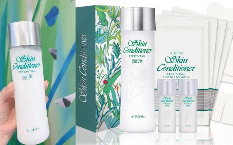 ALBION健康化妝水-插畫限定組/2,800元(價值3,758元)(八月開賣) (圖/品牌提供、黃筱婷攝)