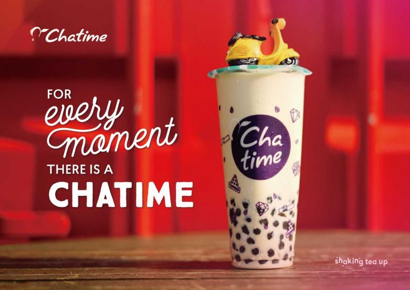「日出茶太Chatime」要送出2021杯免費珍珠奶茶!