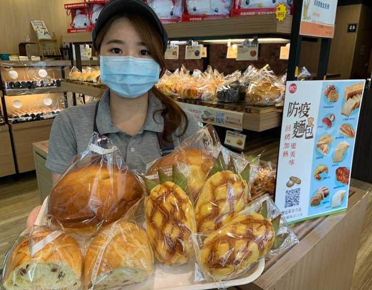 85˚C全台麵包坊一口氣推出多款可以「即食行熱」的防疫麵包。