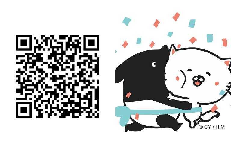 活動下載時間為8/31~9/30,只要掃QR Code加入ORBIS官方Line帳號為「好友」,就能免費獲得少女心爆棚的8款動態貼圖喔。(圖/品牌提供)