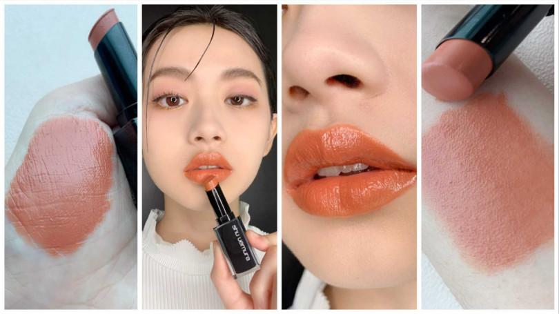 植村秀無色限緞光水潤唇膏#BG950/1,050元  因為是暖橘調,所以意外地很襯膚色又顯白。(圖/吳雅鈴攝影)
