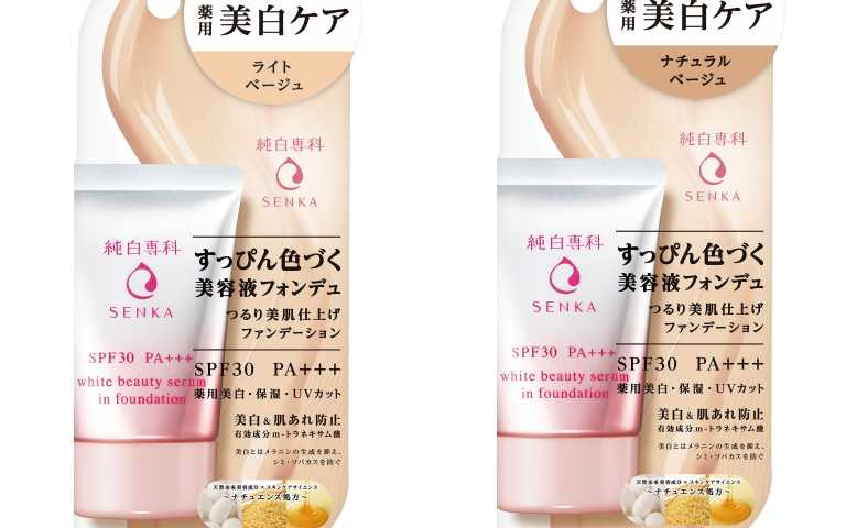 具有美白精華液功效的底妝,邊上妝邊保養 ,給妳潤澤透明美肌。純白專科 亮顏粉底精華30g/490元(圖/品牌提供)