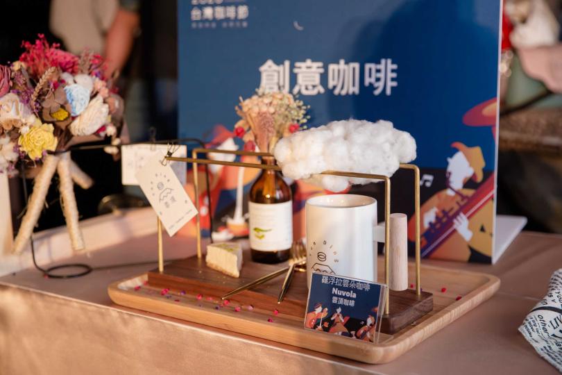 現場業者發揮創意,「羅浮拉雲朵咖啡」模樣超吸睛!