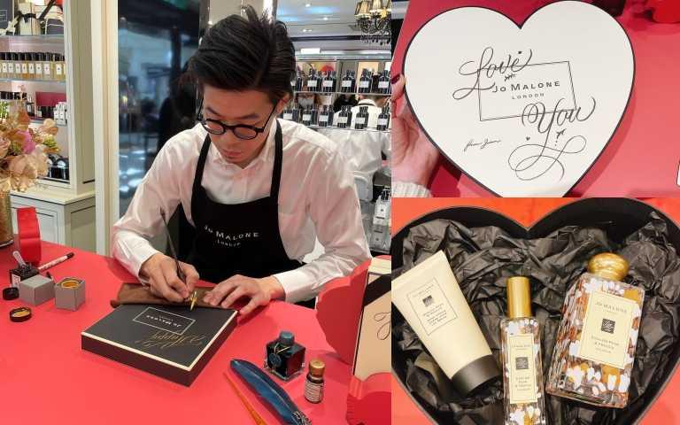 Jo Malone London為歡慶情人節到來,同步推出客製化藝術手寫禮盒服務。(圖/品牌提供)