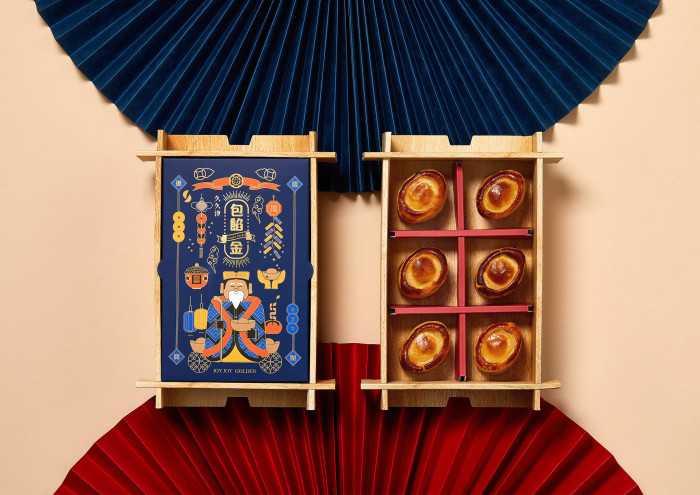 包餡金禮盒。(圖/Global Mall提供)