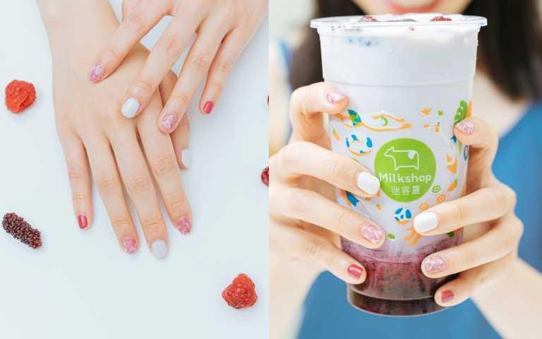 高顏值網美打卡色系登場,搭配OPI的指甲顏色,推出莓果特調。OPI x迷客夏 夏季桑葚莓果季特調指彩 (圖/品牌提供)