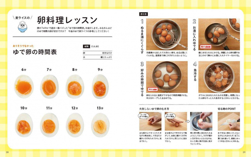 (圖/翻攝自amazon.co.jp)