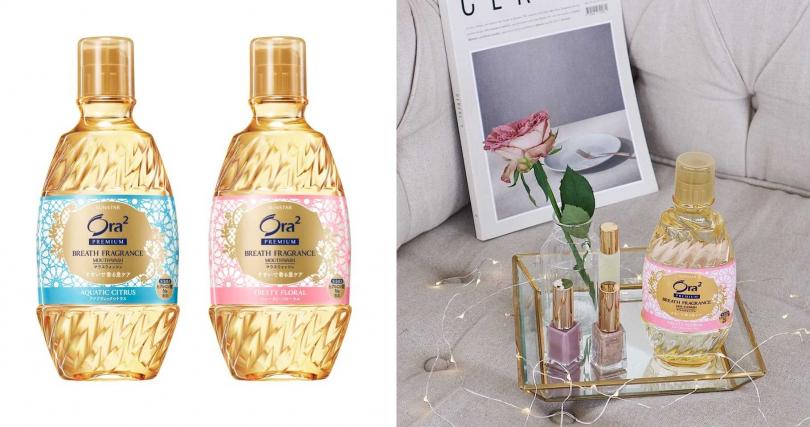 Ora2極緻香水漱口水360ml/299元以香水前中後味調性概念所研發出的多層次香氛感。男生可以用藍色包裝的水漾澄香款、女生可以用粉色包裝的玫瑰果香款。(圖/品牌提供、翻攝網路)