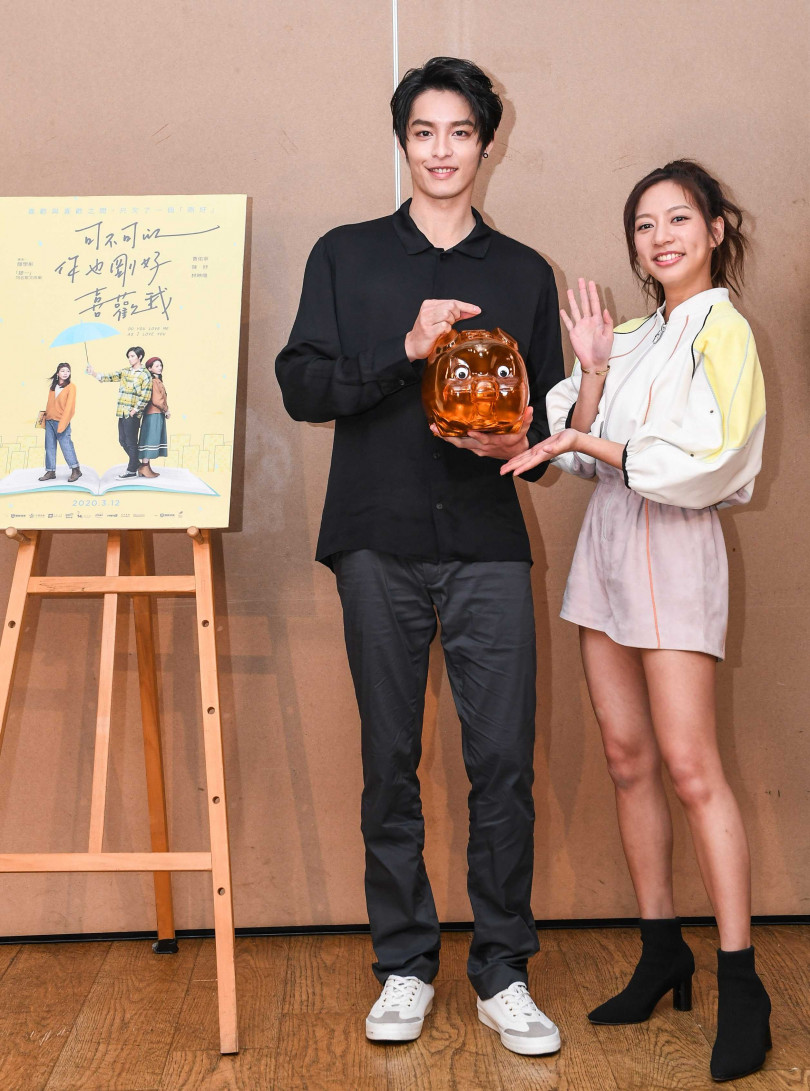 陳妤(右)送上曹佑寧5千元的10塊錢銅板,希望他當兵順利。(圖/華映娛樂提供)