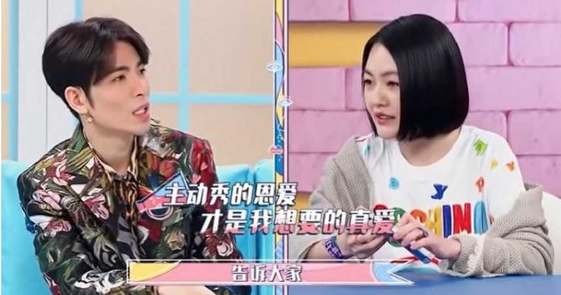 蕭敬騰希望戀情由自己主動公開。(圖/翻攝自優酷)