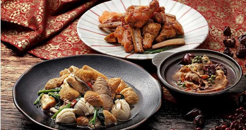 冬野菜花雕雞(上)、青麻椒水煮梅花豬(右)及酒香旬魚猴頭菇(左)。(圖/欣葉日本料理提供)