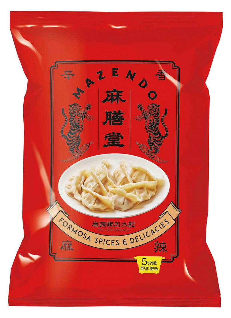 「麻膳堂」麻辣豬肉水餃。(250元/包,PChome 24h購物)