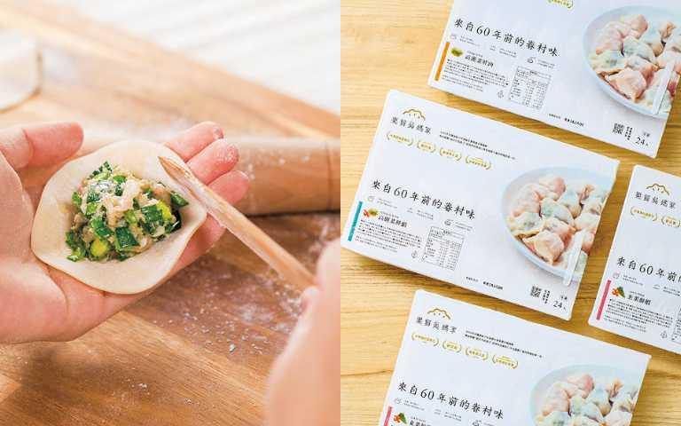 「果貿吳媽家餃子」高麗菜鮮肉水餃。(230元/盒,樂天市場)