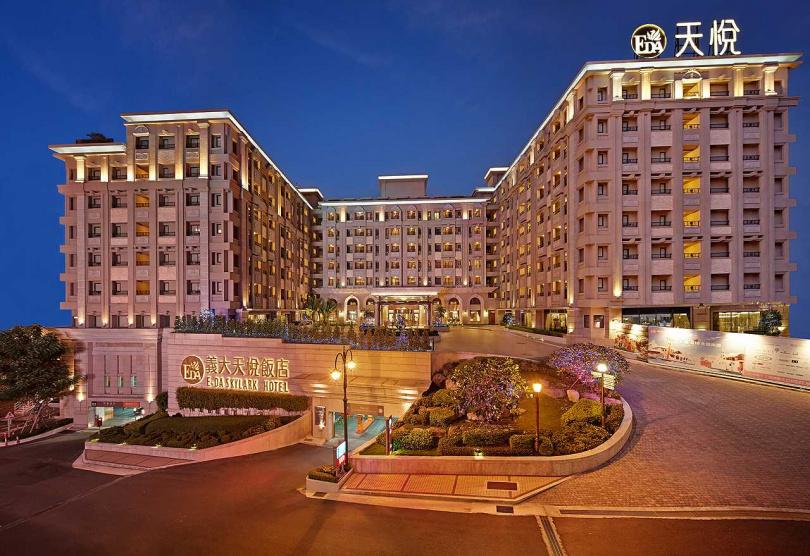 「義大天悅飯店」平日專案價3,300元起就可入住。