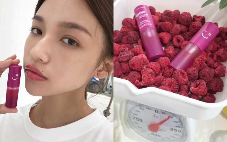 同步推出覆盆莓 C 美唇油,舒緩唇部乾燥,同時給予莓果色的潤色感,維持水潤雙唇。I DEW CARE覆盆莓 C 美唇油/490元(圖/黃筱婷攝影)
