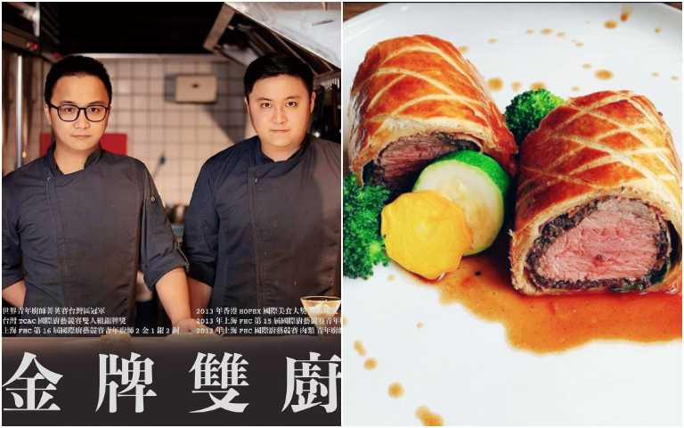 FC Bistro複合式餐廳的「奢華和牛雙人饗宴」。(圖/美福國際提供)