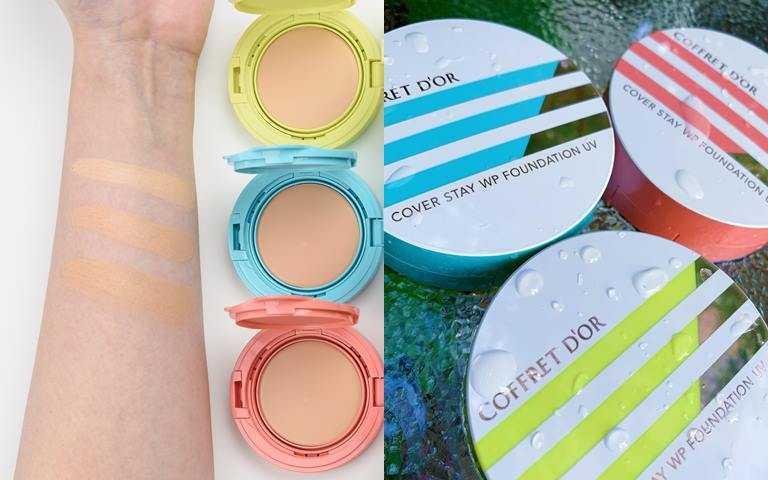 COFFRET D'OR燦夏UV粉凝霜 限定3色/1,050元(圖/品牌提供、IG@makeup_iida)