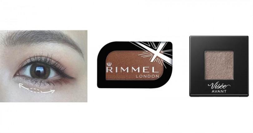 可製造陰影感的棕色眼影選這些!Rimmel魅惑電眼單色眼影 #004/220元、Visée AVANT隨心玩美眼影 #016 1g/230元(圖/翻攝網路、品牌提供)