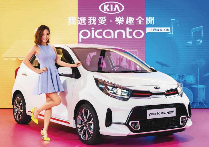由於外型亮眼且車體小巧好操控,因此Picanto的車主有7成為女性。(圖/KIA提供)