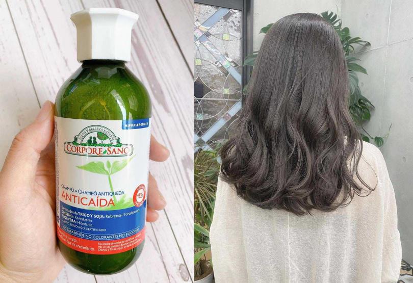 CORPORE SANO小麥咖啡因強化洗髮精 300ml/900元  漂亮的髮型,絕對需要有一頭蓬鬆飄逸的髮絲。(圖/吳雅鈴攝影、IG@ryo_hair)