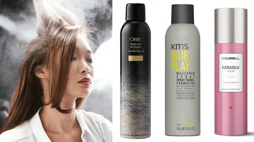 這些乾洗髮都很推薦>>ORIBE不可一世乾洗髮286ml/1,560元、KMS玩髮清新髮霧250ml/880元、Kerasilk戀色光凝光乾洗髮霧200ml/1,040元(圖/品牌提供)