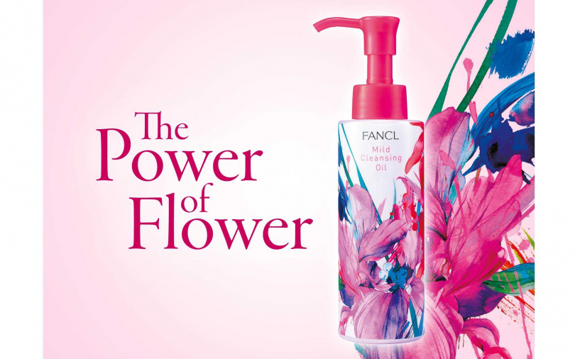 FANCL MCO速淨卸粧液-繁花珍藏版120ml/830元  明亮艷麗的配色,成為梳妝台上最美的裝飾。(圖/品牌提供)