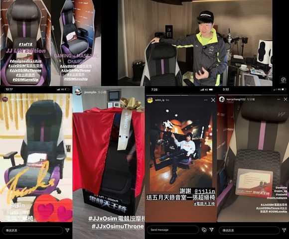 藝人蕭敬騰、五月天阿信、林志穎等都迫不及待在社群上親自開箱特製款天王椅!(圖/品牌提供)