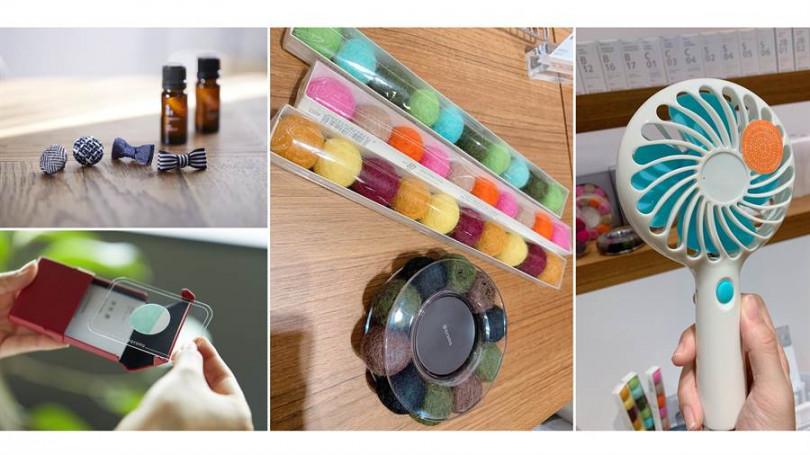 日本居家香氛品牌進駐台灣啦!主打大自然香氛精油外,也推出許多實用可愛的香氛小物唷!(圖片來源/北歐櫥窗提供)
