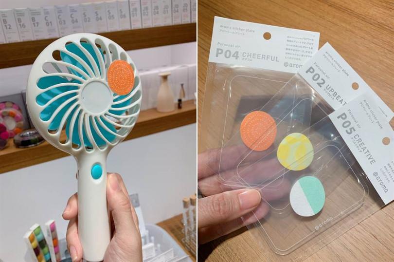 樣式簡單的香氛貼紙,貼在個人風扇上飄香也是不錯的選擇喔!(圖片來源/北歐櫥窗提供)