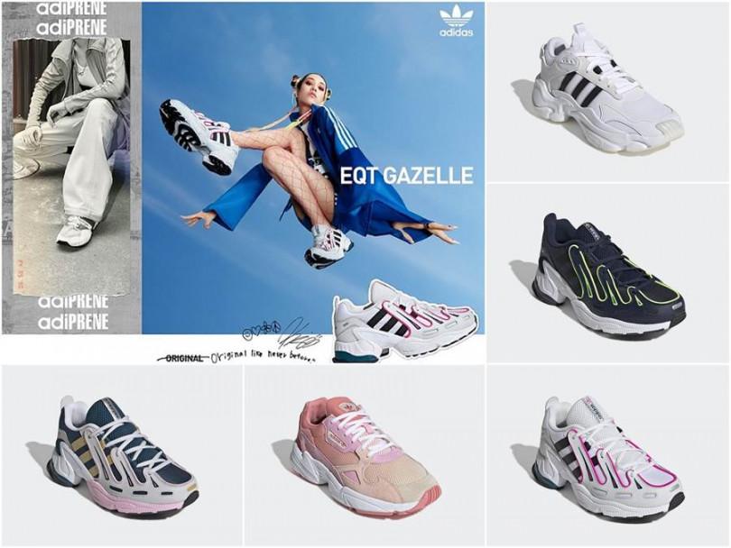 水原希子推薦!這樣復古X前衛的鞋款真的太燒了啊!由上而下、右至左依序為adidas Originals MAGMUR RUNNER(女款) NT4,290、adidas Originals EQT GAZELLE(男款) NT3,890、adidas Originals EQT GAZELLE W(女款) NT3,890、adidas Originals FALCON W(女款) NT3,690、adidas Originals EQT GAZELLE W(女款) NT3,890。(圖片/adidas提供)