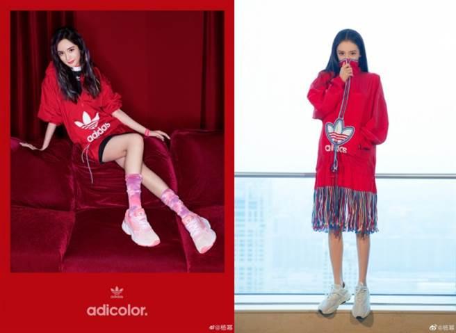 近日楊冪也分享了自己喜歡的adicolor款式,藍白棉繩點綴的百搭外套,出奇不意的豐富了整件衣服。(圖片/楊冪微博)