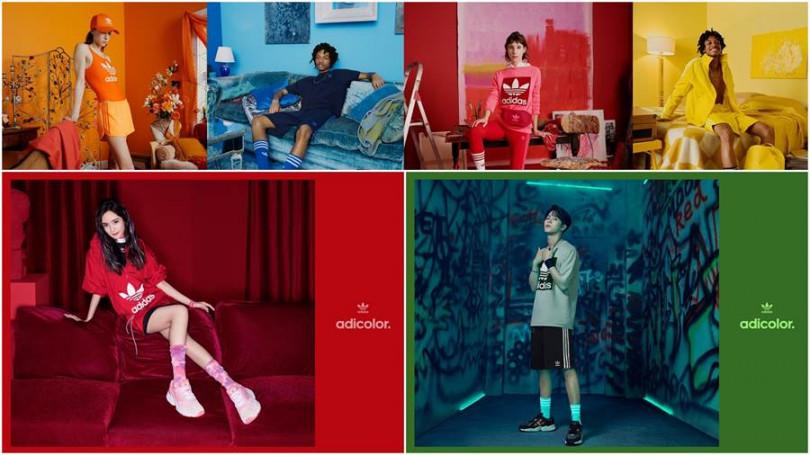 adidas Originals全新adicolor系列,大膽用色,讓你怎麼穿都有夏天的感覺! (圖片/adidas提供)